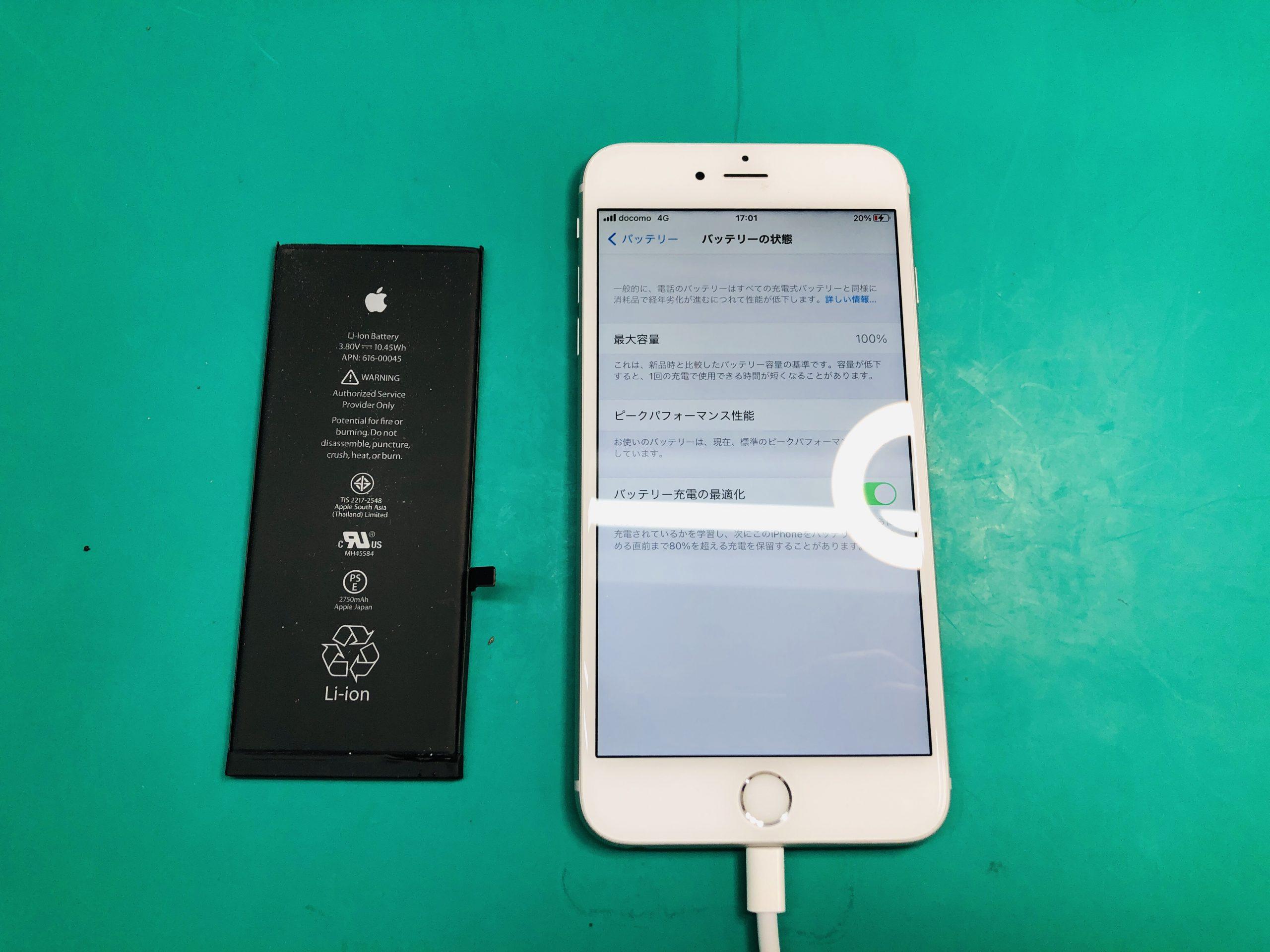 iPhone6s Plusバッテリー交換で松本市内からご来店頂きました