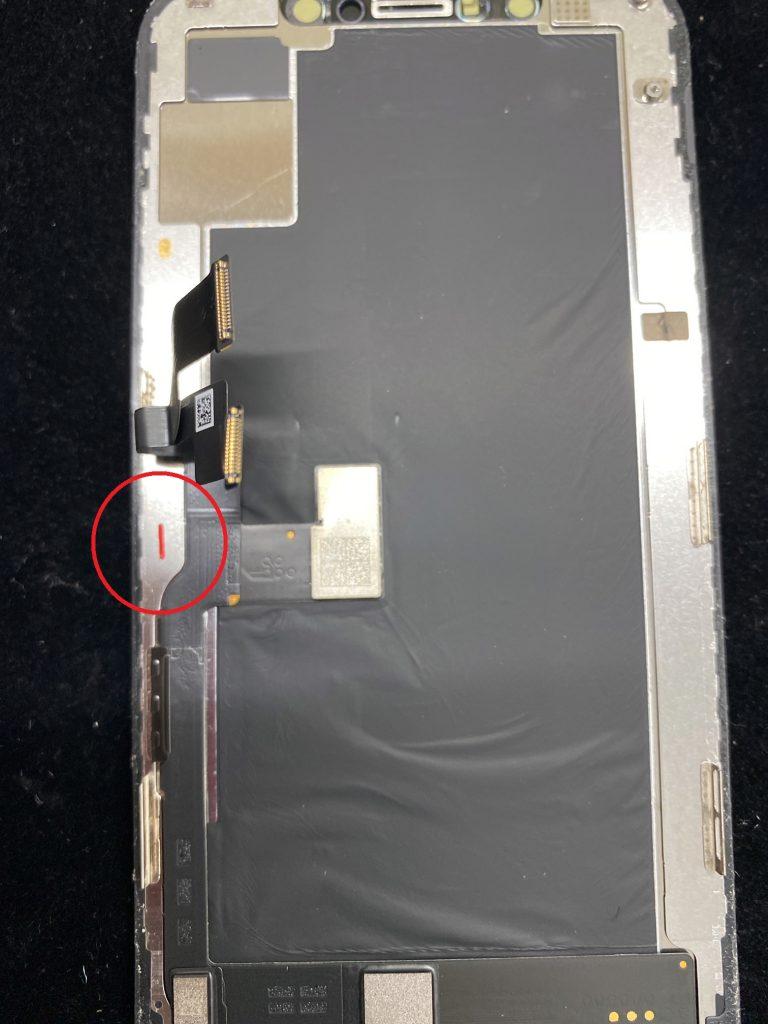 iPhoneX水没マーク