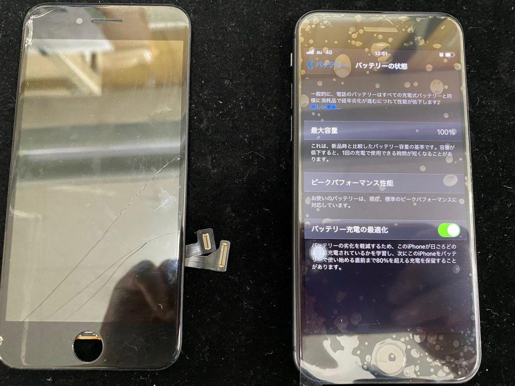 松本市iPhone8修理