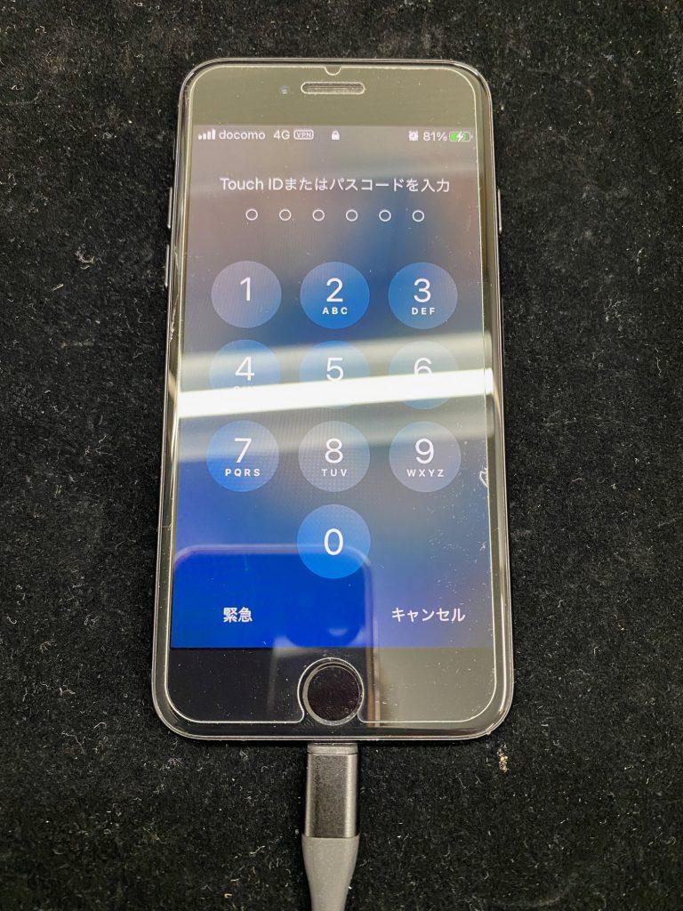 松本市iPhone修理ライトニングコネクタ交換