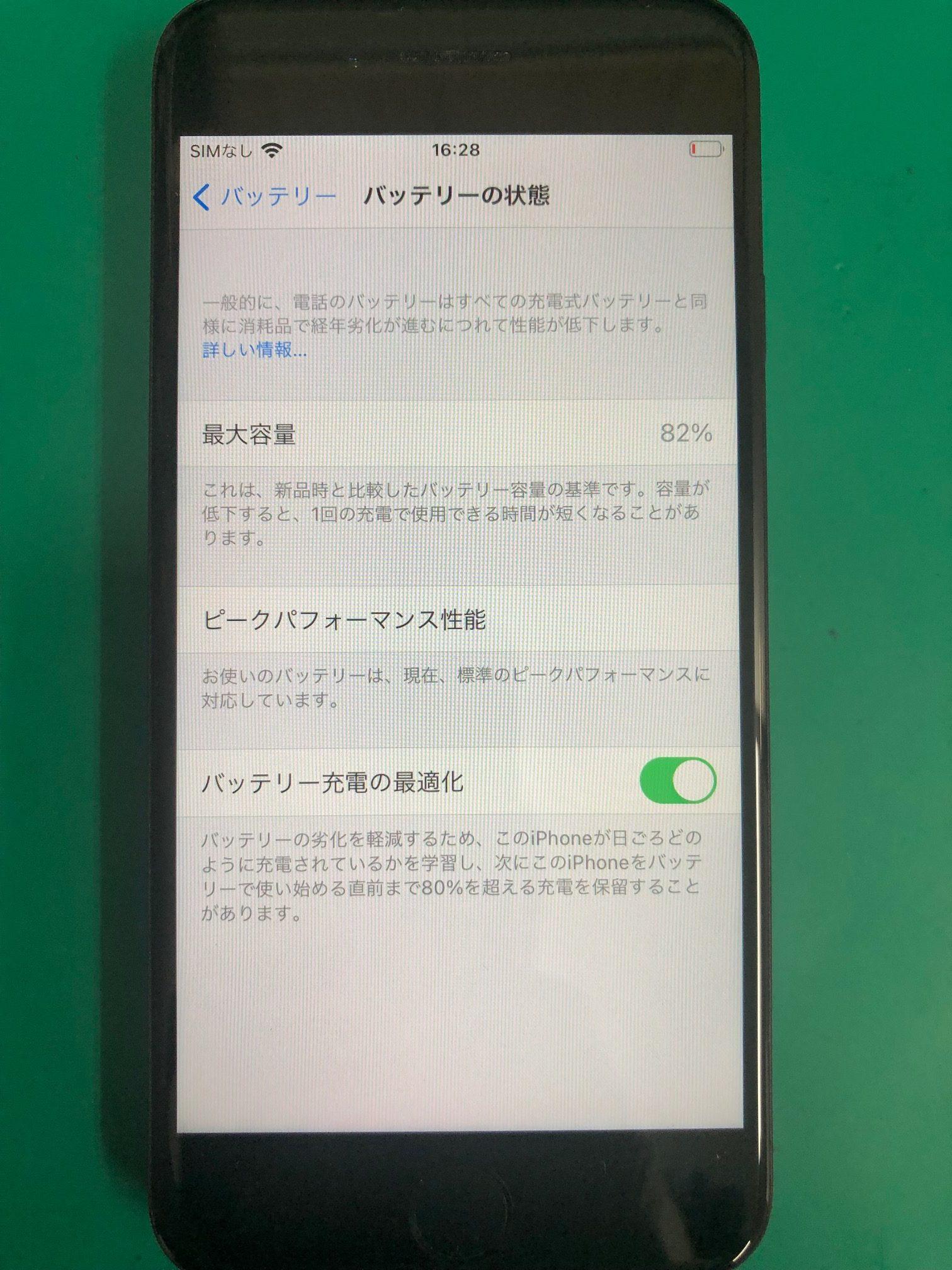 iPhone7バッテリー交換のお客様がご来店されました