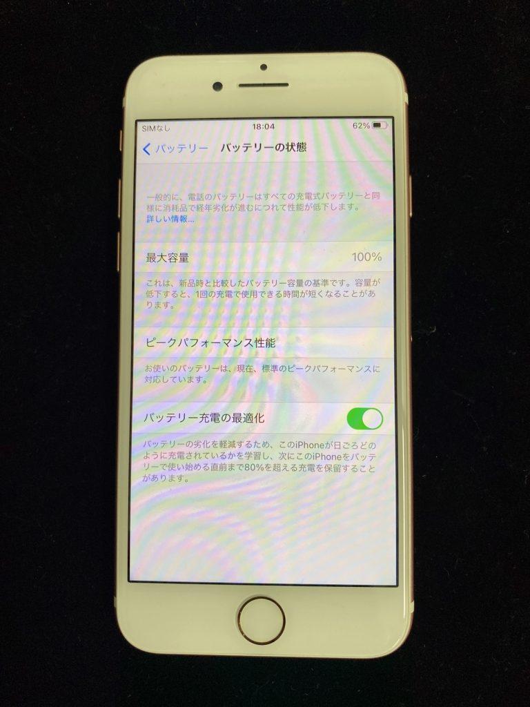 松本市iPhone7バッテリー交換修理